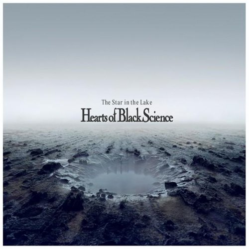 Hearts Of Black Science - The Star In The Lake