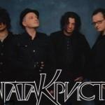 Агата Кристи и Pirat – Люди В Белых Халатах [single] (2009)